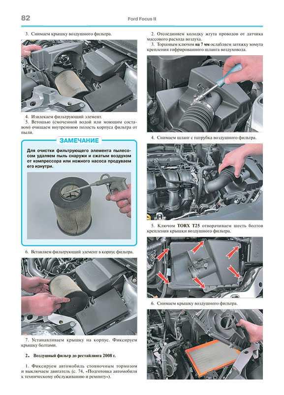 Ремонт форд фокус 1, 2, 3 поколения. диагностика и обслуживание автомобилей ford focus