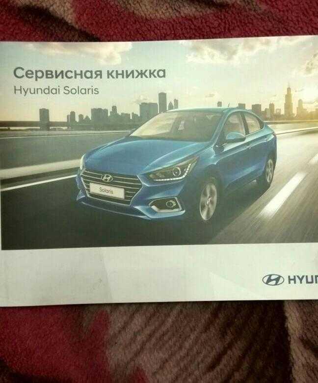 Microcat hyundai 2011 всемирно известный каталог которым пользуются практически все сервисные центры по обслуживанию данного автомобиля Электронный каталог запчастей hyundai содержит