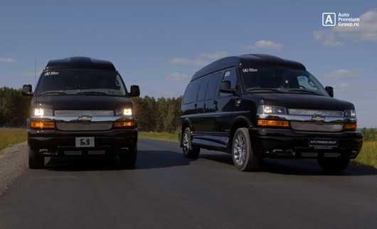 Chevrolet express в 2019 году: фото, отзывы, характеристики, цены